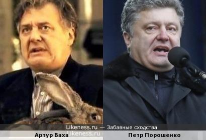 Артур Ваха и Порошенко