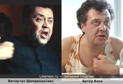 Литовский актер Витаутас Шапранаускас похож на Артура Ваху