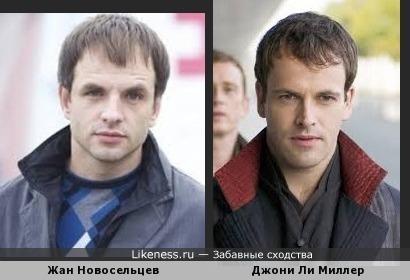 Украинский журналист Жан Новосельцев похож на Джони Ли Миллера