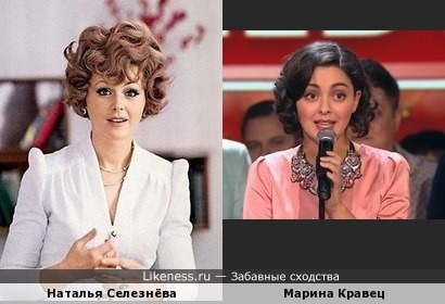 Наталья Селезнёва и Марина Кравец