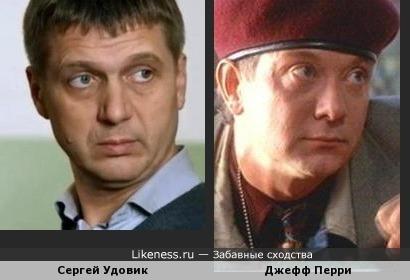 Сергей Удовик и Джефф Перри