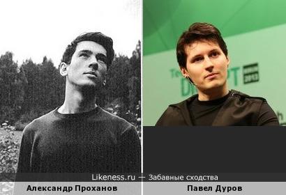 Молодой Александр Проханов похож на Павла Дурова