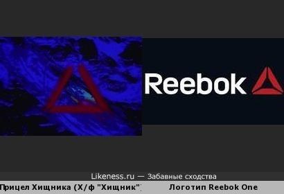 Самонаводка Хищника есть логотип ReebokOne