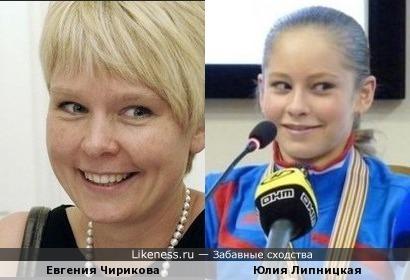 удивленые девушки . Чирикова и Липницкая