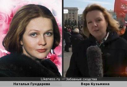 Посмотрел я, блин, новости по ТВЦ ... Гундарева и Кузьмина.
