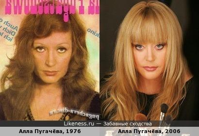 Алла Пугачёва (1976) похожа на Аллу Пугачёву (2006)