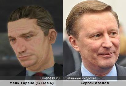 Майк Торено из GTA: SA похож на Сергея Иванова