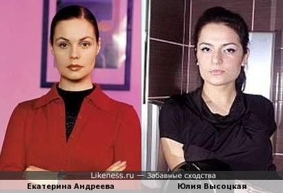 Моя девушка похожа на Екатерину Андрееву ведущую первого канала