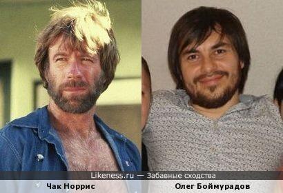 Олежик отрастив бороду стал вылитым Чаком Норрисом