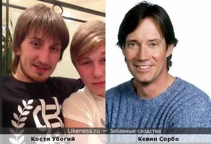 Костя мой друг по маку очень похож на актёра Кевина Сорбо, сыгравшего Геракла.