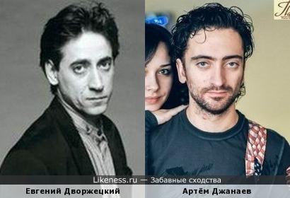 Артём похож на актёра 80 и 90 годов Евгения Дворжецкого