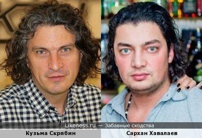 Сахрхан похож на Андрея Кузьменко
