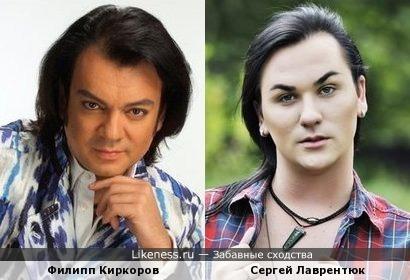 Киркоров похож на моего знакомого Серёжу Лаврентюка