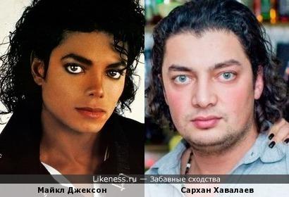 Сархан родственник Майкла Джексона