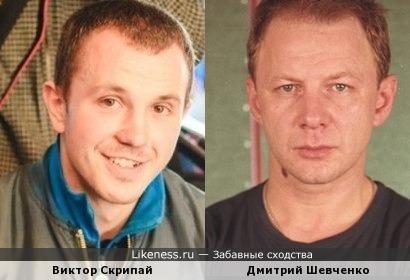 Мой одноклассник очень похож на Украинского актера Дмитрия Шевченко