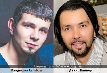 """Владюшка как две капли похож на Дениса Клявера (группа """"Чай Вдвоём"""")"""