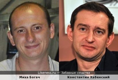 у Михи Богача есть сходство с Костей Хабенским