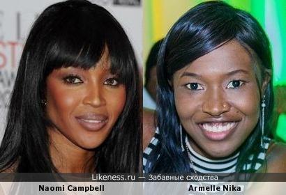 Темнокожая негритянка Армелле похожа на черную пантеру Наоми Кэмпбелл