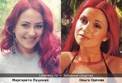 у Риты красные волосы как у Ольги Орловой, поэтому они так похожи