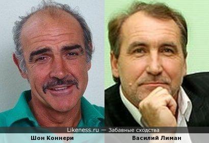Василий Васильевич очень напомнил Шона Коннери