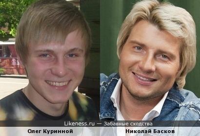 Олег очень схож с Колей Басковым