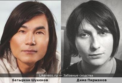 Форрева панки хой похож на известного исполнителя Батырхана Шукенова