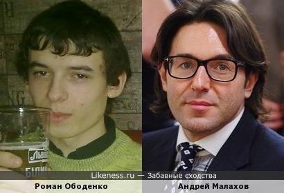 """Роман Ободенко похож на ведущего """"Пусть говорят"""