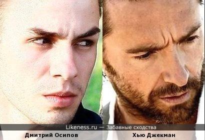 Актер Дмитрий Осипов очень похож на Хью Джекмана