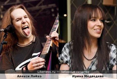 2 вариант: Алекси Лайхо и Ирина Медведева