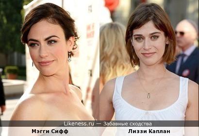Мегги Сифф похожа на Лиззи Каплан