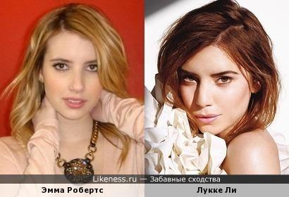 Эмма Робертс похожа на Лукке Ли