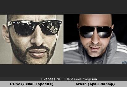 L'One похож на Arash'a