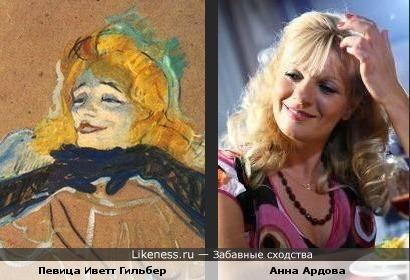 Муза Анри де Тулуз-Лотрека и Анна Ардова