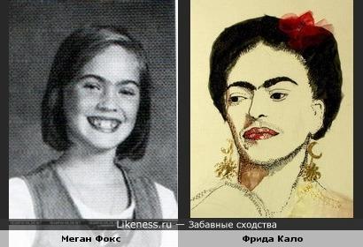 Меган Фокс в детстве была похожа на Фриду Кало