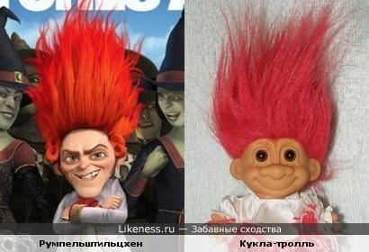 """""""Сердитый парик"""" Румпельштильцхена и характерная причёска куклы-тролля"""