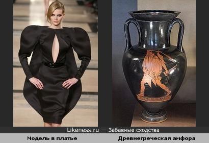 Платье и амфора немного похожи