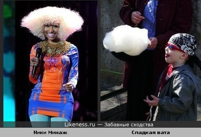 Причёска Ники Минаж похожа на сладкую вату :)