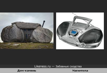 Дом-камень похож на магнитолу