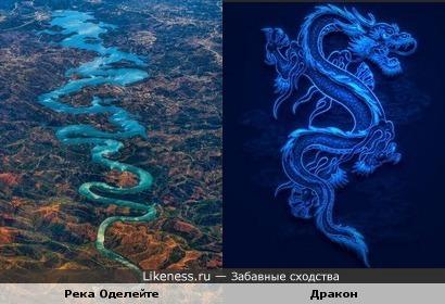 Река в Португалии напоминает дракона