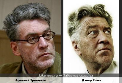 Артемий Троицкий и Дэвид Линч похожи на этих фотках