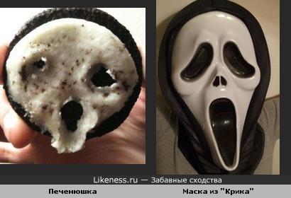 """Эта печенюшка похожа на маску из """"Крика"""""""