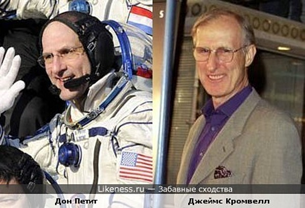 Астронавт НАСА похож на Джеймса Кромвелла