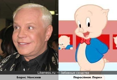 http://img.likeness.ru/uploads/users/1779/Boris_Moiseev_Porky.jpg