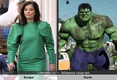 http://img.likeness.ru/uploads/users/1779/Halk_Bjork.jpg