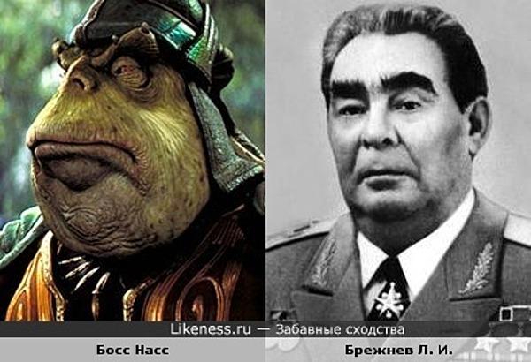 "Персонаж из ""Звёздных войн"" напомнил Леонида Ильича"