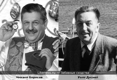 """Ведущий """"Русского лото"""" и Уолт Дисней"""