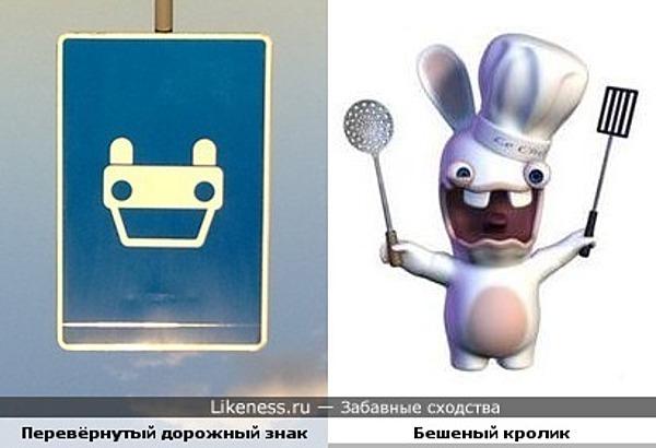 """Дорожный знак напоминает кролика из игры """"Rayman: Бешеные Кролики"""""""
