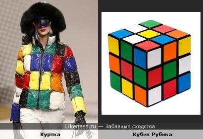 Куртка похожа на кубик Рубика