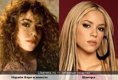 Шакира похожа на Мэрайю Кери