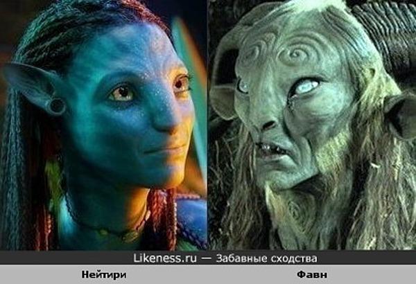 """Нейтири из """"Аватара"""" и Фавн из фильма """"Лабиринт Фавна"""""""